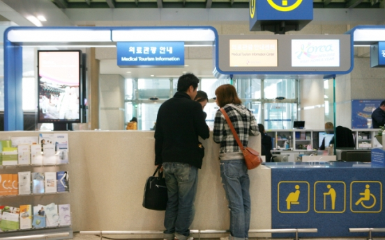 [Weekender] Services to help you make the most of your time in Korea