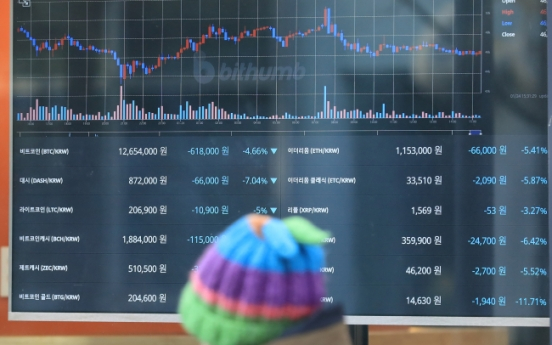 Seeking fool's gold, young people jump into cryptocurrency frenzy