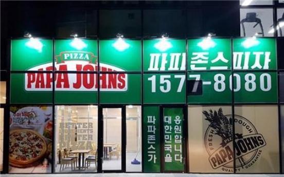 Papa John's opens pop-up store in PyeongChang