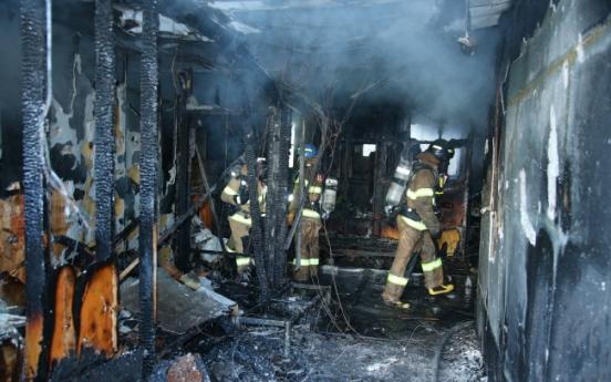 Deadly blaze in hospital kills at least 37