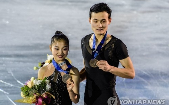 N. Korea figure skating pairs team wins bronze at Four Continents Championships