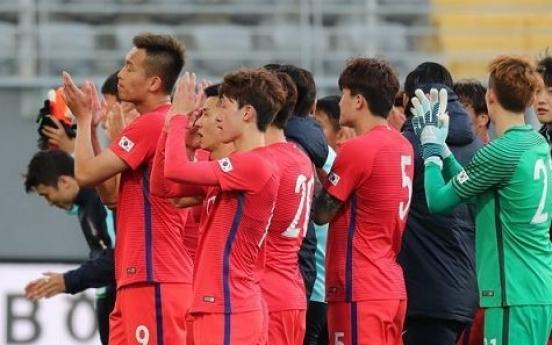 South Korea beat Moldova 1-0 in football friendly