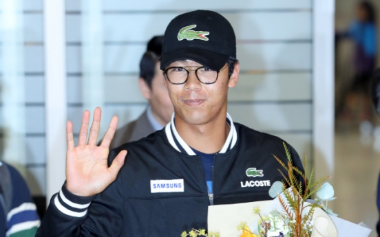 [Newsmaker] Chung Hyeon becomes Korea's highest-ranked tennis player