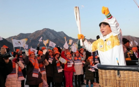 [PyeongChang 2018] PyeongChang to host largest Winter Olympics in history
