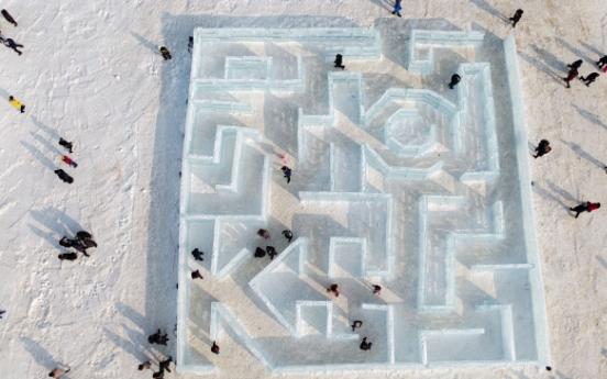 [Photo News] Inje ice fishing fest successful