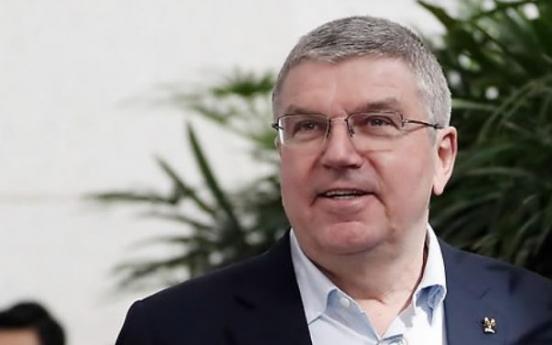 [PyeongChang 2018] IOC President Bach arrives in Korea to inspect PyeongChang