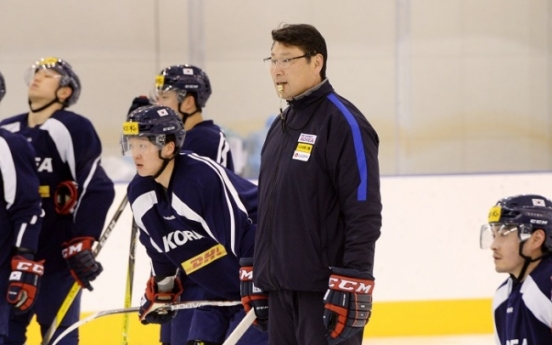 [Feature] Korean men's ice hockey team 'confident' to take on competition at Olympics