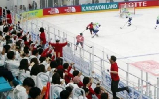 [PyeongChang 2018] Arena for women's hockey games adds locker stalls for joint Korean team