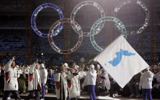 [PyeongChang 2018] Top organizer hoping for big Korean turnout at opening ceremony