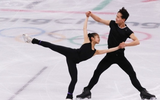 [PyeongChang 2018] NK figure skaters get in 1st practice; short trackers rest