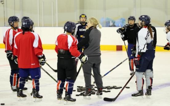 [PyeongChang 2018] Korean unified women's hockey team to don uniform by Finnish brand