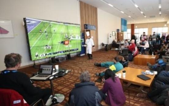 [PyeongChang 2018] 'Super Bowl Monday' as PyeongChang hosts watch party