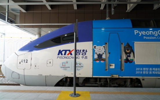 [Video] Taking KTX train to Olympics