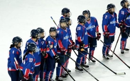 [PyeongChang 2018] Joint Korean hockey team players separated at athletes' village
