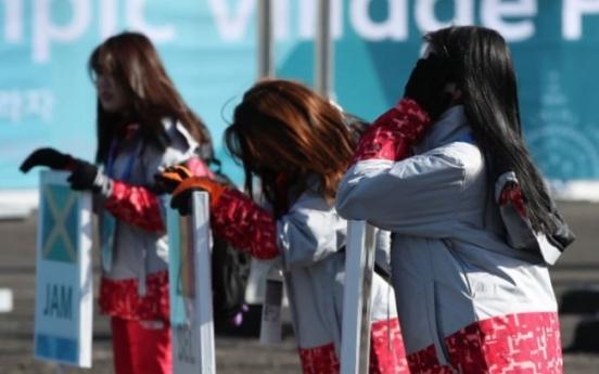 [PyeongChang 2018] PyeongChang volunteers struggle with crude working conditions