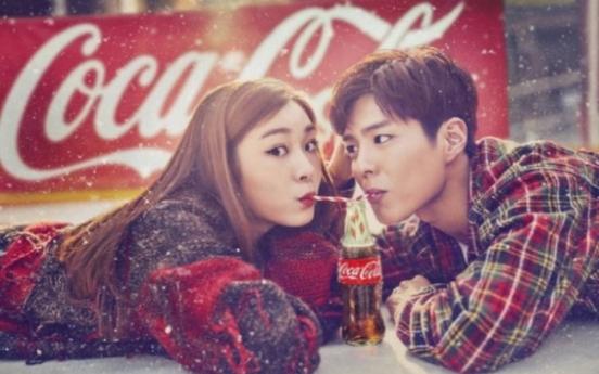 [PyeongChang 2018] Coca-Cola Polar Bear adorns Olympics commemorative cans