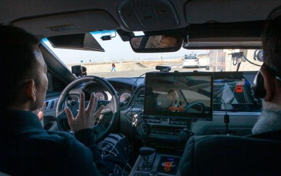 SKT showcases 5G inter-vehicle communication for autonomous driving