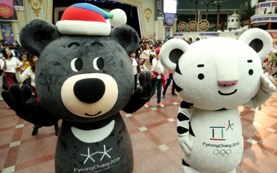 [PyeongChang 2018] Meet the 2018 PyeongChang Olympics mascots: Soohorang and Bandabi