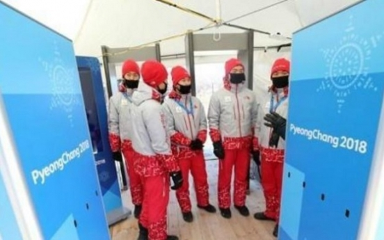 [PyeongChang 2018] Norovirus outbreak sparks concerns about food safety at PyeongChang