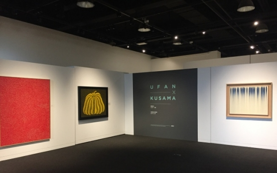 Seoul Auction to open exhibition space in HK