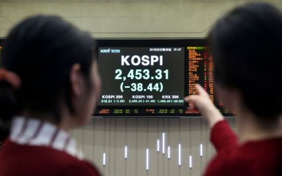 Authorities to keep close tabs on widening volatility in US markets