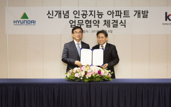 KT, Hyundai E&C to bring AI to apartments in 2018