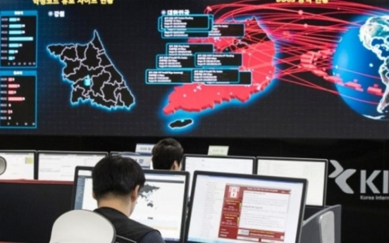 [PyeongChang 2018] Cyber Bureau warns of cyberattack during the Olympics
