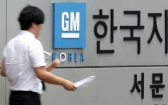 GM CEO Barra hints at possibility of withdrawal from Korea