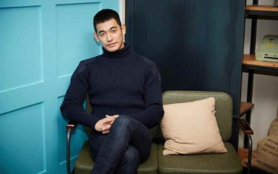 Actor Jung Suk-won arrested for drug use: police