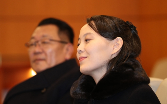[Photo News] NK leader's sister Kim Yo-jong all smiles upon arrival in Seoul