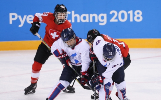 [PyeongChang 2018] Joint Korean hockey team smallest, youngest in women's tournament
