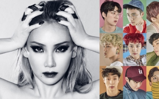 [PyeongChang 2018] EXO, CL to perform at Olympics closing ceremony