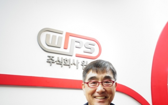 [IP in Korea] 'Patent rights should be guaranteed for anyone'
