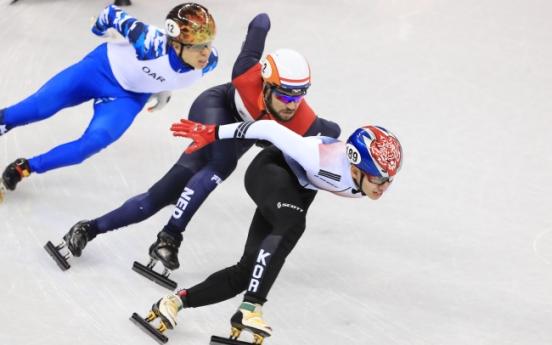 [PyeongChang 2018] Lim Hyo-jun's short track gold marks promising start for Korea