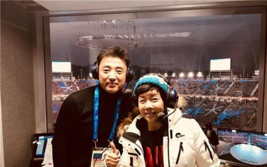 Celebrity faces backlash over remarks during PyeongChang broadcast