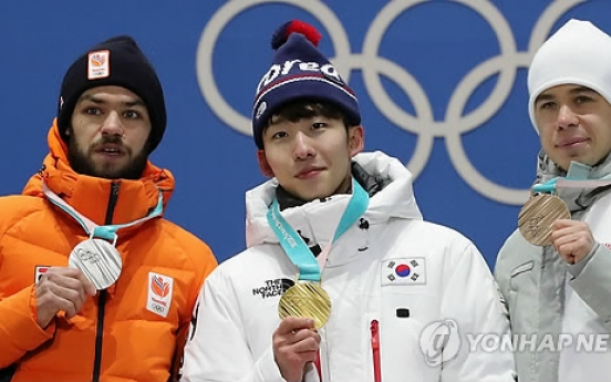 After gold, short track gold medalist Lim Hyo-jun to keep pushing