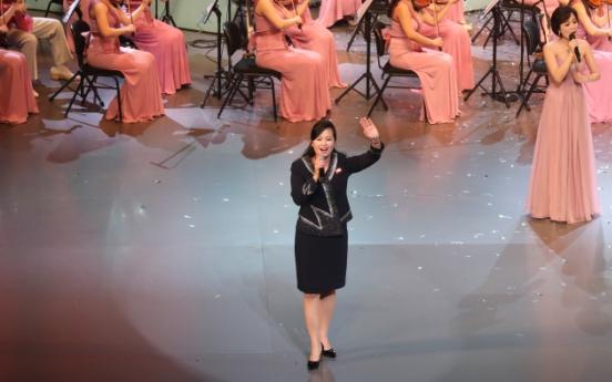 [PyeongChang 2018] North Korean troupe packs something extra for Seoul performance