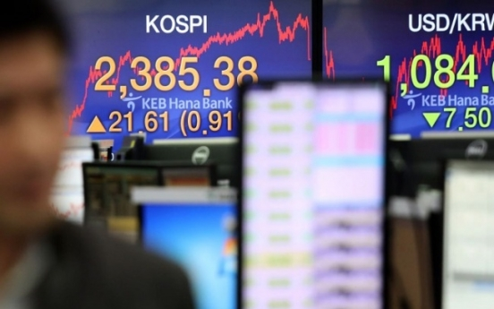 Seoul shares end higher on bargain hunting
