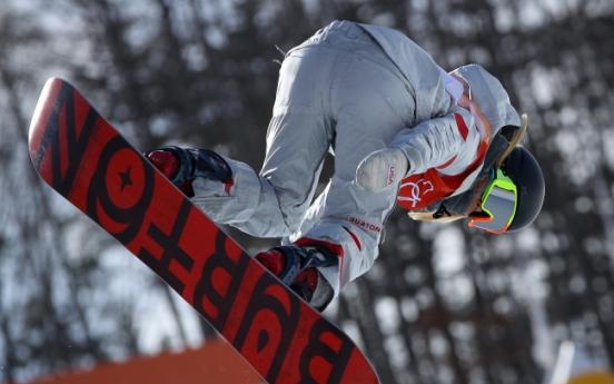 [PyeongChang 2018] Snowboard sensation Chloe Kim makes dominant Winter Games debut