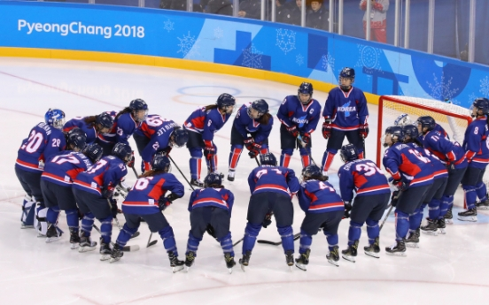 [PyeongChang 2018] 3 N. Koreans dress for joint hockey team's 2nd game