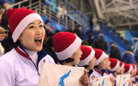 [PyeongChang 2018] Korea slumps to another 8-0 hockey defeat but supporters' spirits stay high