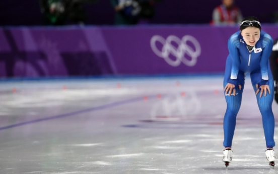 Speed skater Noh Seon-yeong finishes 14th in women's 1,500m