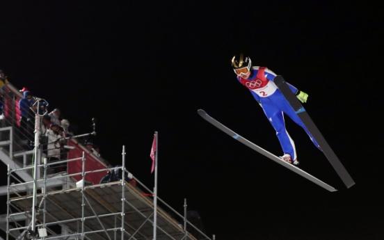 Despite finishing last, S. Korean ski jumper makes history