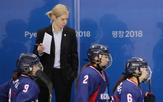 After two big losses, Korean hockey coach looks for fresh start