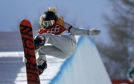Snow Queen: Kim dominates to take gold in women's halfpipe