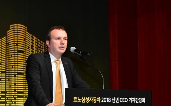Renault Samsung Motors sets modest goal for 2018