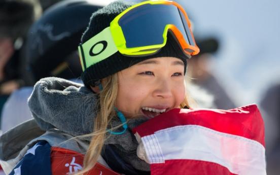 [Newsmaker] Korean-American snowboarding sensation Chloe Kim wins gold