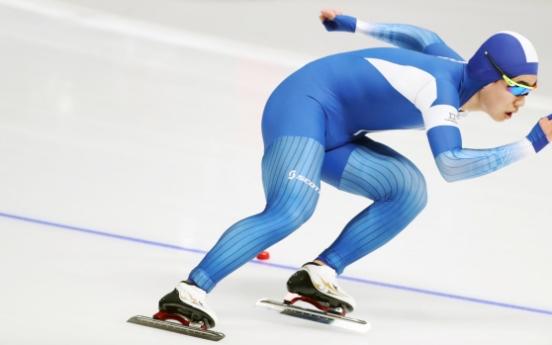 [PyeongChang 2018] Kim Min-seok wins Asia's first 1500m speed skating medal