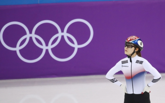 [PyeongChang 2018] Ire grows over controversial judgements in short track