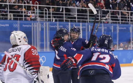 [PyeongChang 2018] US-born forward scores Korea's 1st ever goal in Olympic women's hockey